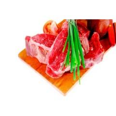 Entrecot extra lomo bajo carnes rojas de 1Kg aprox.